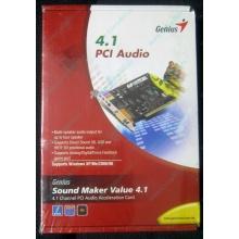 Звуковая карта Genius Sound Maker Value 4.1 в Крыму, звуковая плата Genius Sound Maker Value 4.1 (Крым)