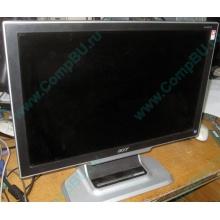 """Монитор Б/У 20"""" TFT Acer AL2051W (Крым)"""