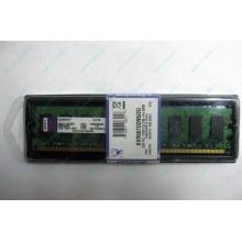 Модуль оперативной памяти 2048Mb DDR2 Kingston KVR667D2N5/2G pc-5300 (Крым)