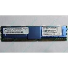 Серверная память SUN (FRU PN 511-1151-01) 2Gb DDR2 ECC FB в Крыму, память для сервера SUN FRU P/N 511-1151 (Fujitsu CF00511-1151) - Крым