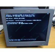 Б/У моноблок IBM SurePOS 500 4852-526 (Крым)