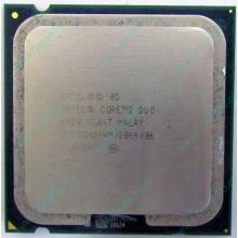 Процессор Intel Core 2 Duo E6420 (2x2.13GHz /4Mb /1066MHz) SLA4T socket 775 (Крым)
