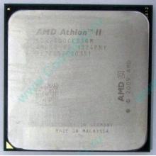 Процессор AMD Athlon II X2 250 (3.0GHz) ADX2500CK23GM socket AM3 (Крым)