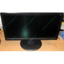 """Монитор 19.5"""" TFT Benq DL2020 (Крым)"""