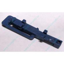 Синяя защелка HP 233014-001 (Крым)