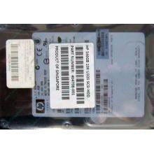 Жесткий диск 146.8Gb ATLAS 10K HP 356910-008 404708-001 BD146BA4B5 10000 rpm Wide Ultra320 SCSI купить в Крыму, цена (Крым)