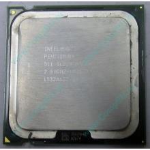 Процессор Intel Pentium-4 511 (2.8GHz /1Mb /533MHz) SL8U4 s.775 (Крым)