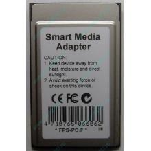 Smart Media PCMCIA адаптер PQI (Крым)